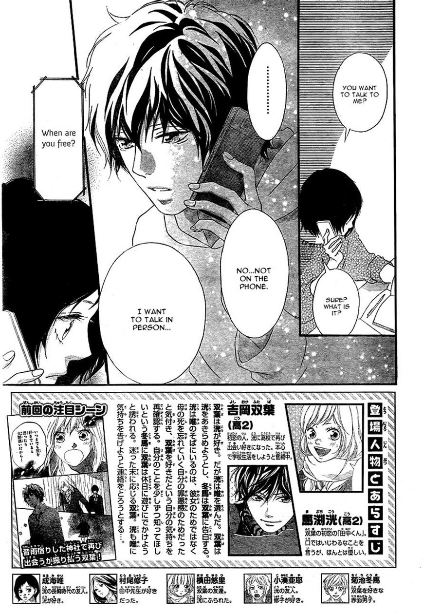Ao Haru Ride 31 Page 2