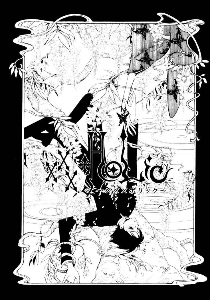 xxxHOLiC 5 Page 2