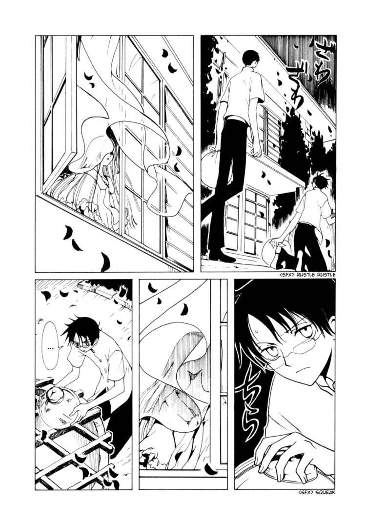 xxxHOLiC 112 Page 3