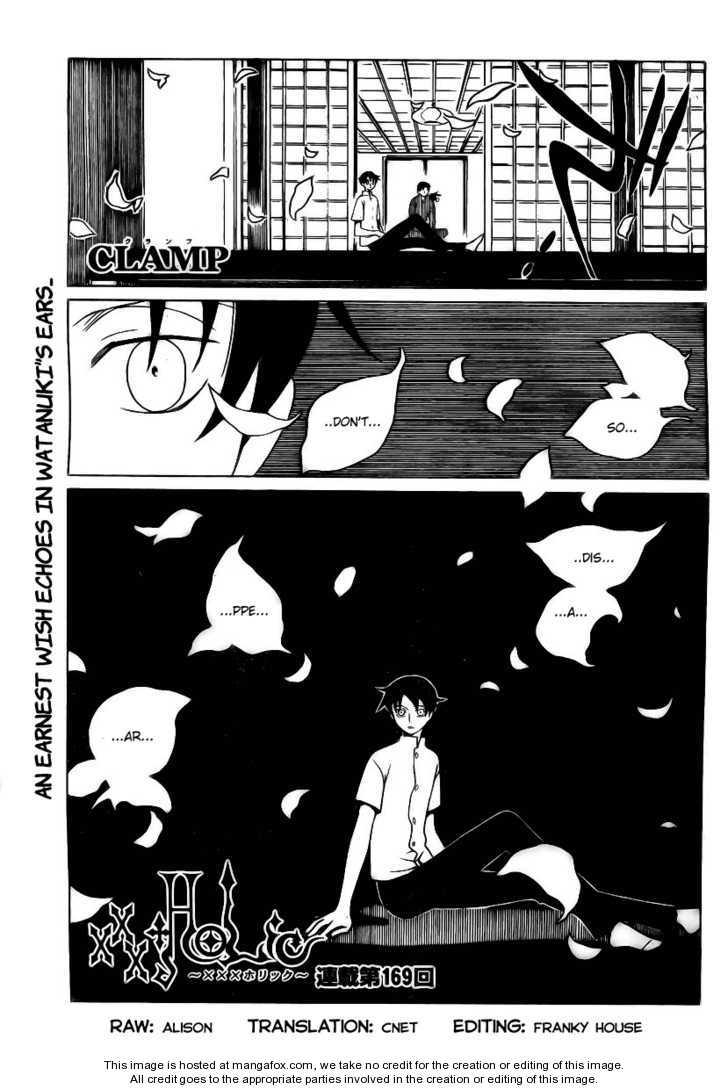 xxxHOLiC 169 Page 1