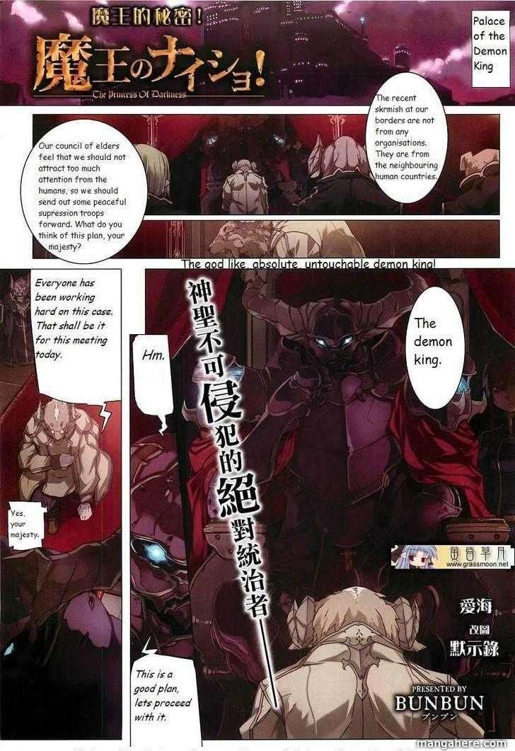 The Princess Of Darkness (Bunbun) 0 Page 1