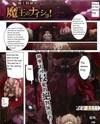 The Princess Of Darkness (Bunbun)