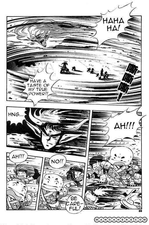 Little Monk 42 Page 2
