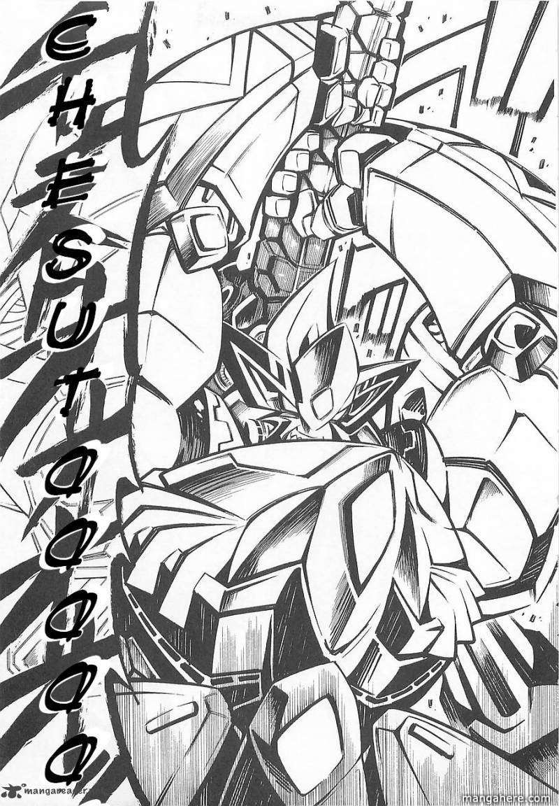 Super Robot Taisen Og Divine Wars Record Of Atx 1 Page 69