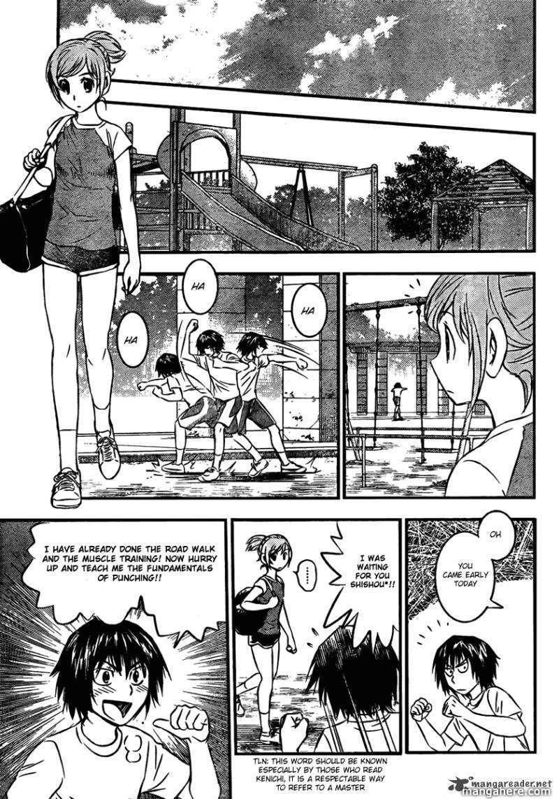 Buyuden 10 Page 5