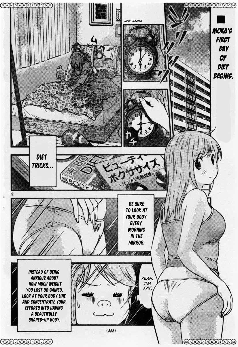 Buyuden 56 Page 3