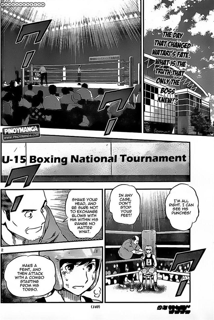 Buyuden 75 Page 2