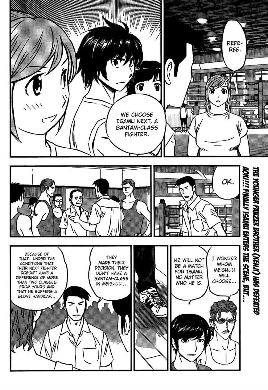 Buyuden 115 Page 2
