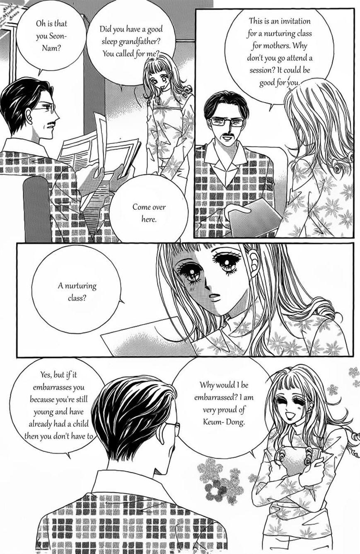 Nan Eomma Nun Appa 20 Page 1