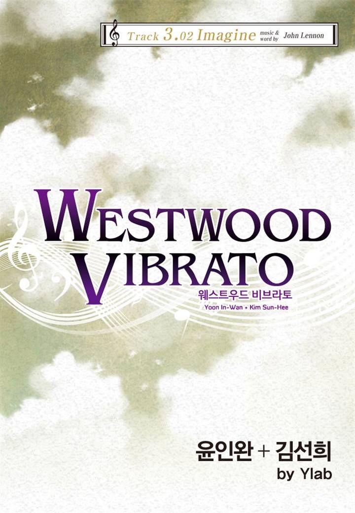 Westwood Vibrato 5 Page 1