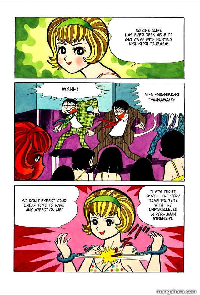 Gakuen Taikutsu Otoko 2 Page 2