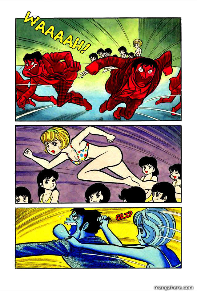 Gakuen Taikutsu Otoko 2 Page 3