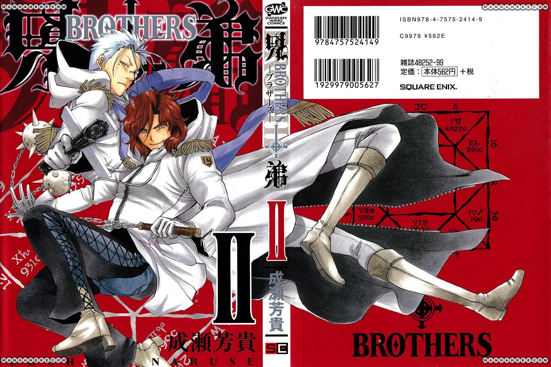 Brothers (NARUSE Yoshiki) 4 Page 1
