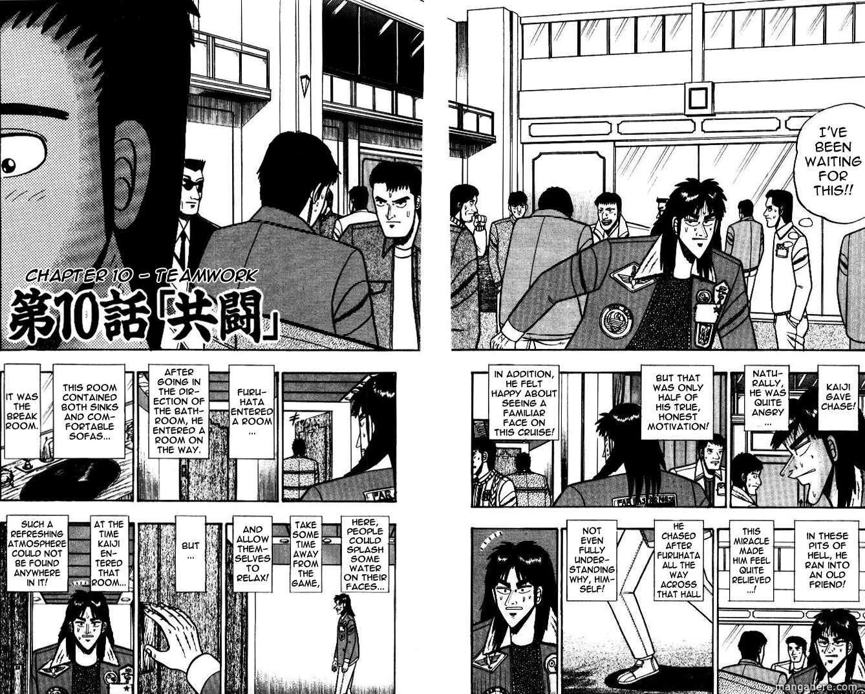 Tobaku Mokushiroku Kaiji 10 Page 2