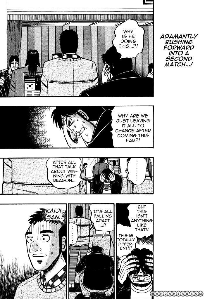 Tobaku Mokushiroku Kaiji 15 Page 1