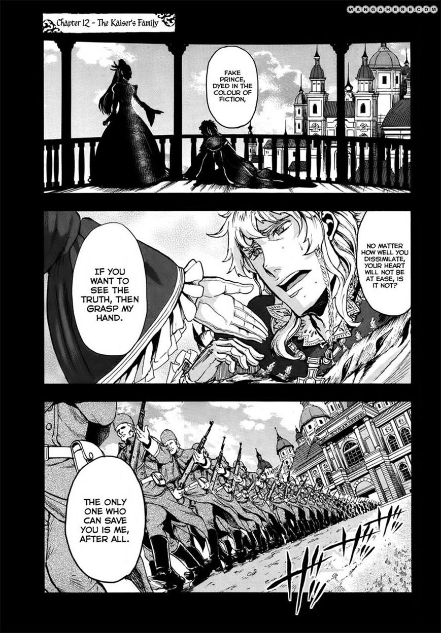 Gunka No Baltzar 12 Page 1