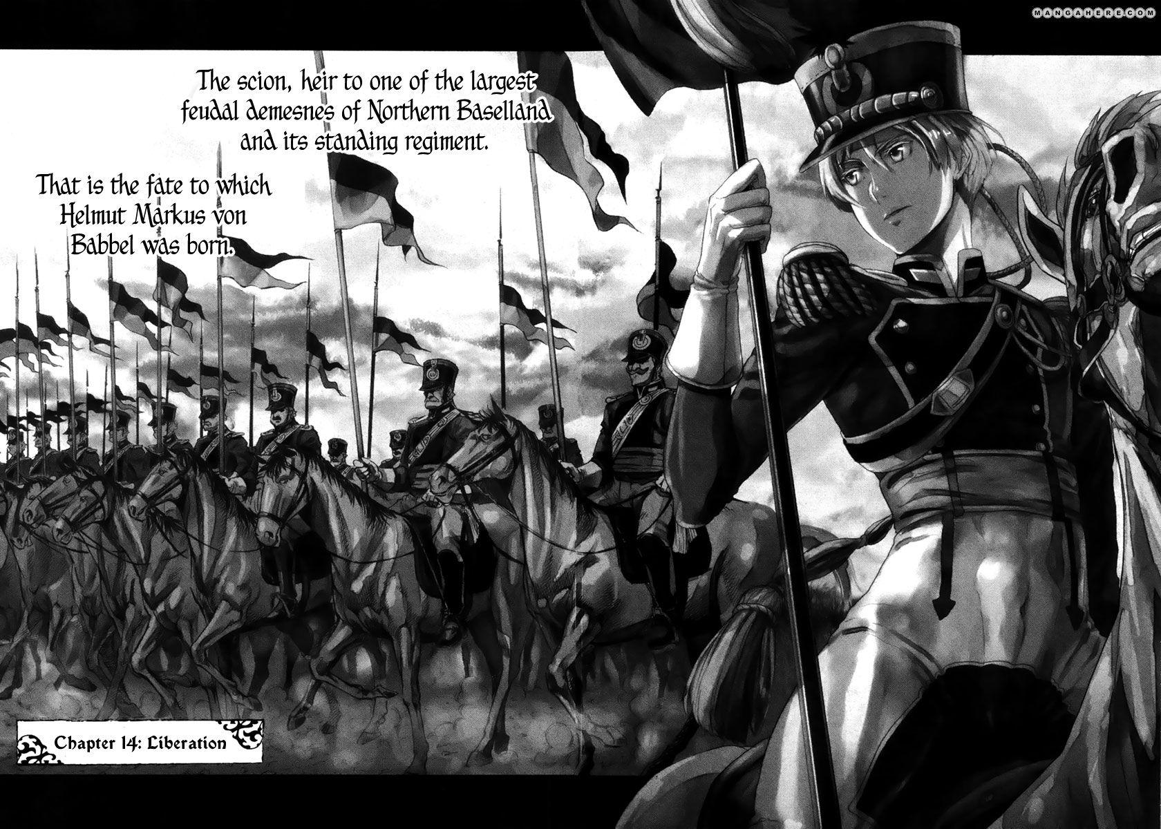 Gunka No Baltzar 14 Page 3