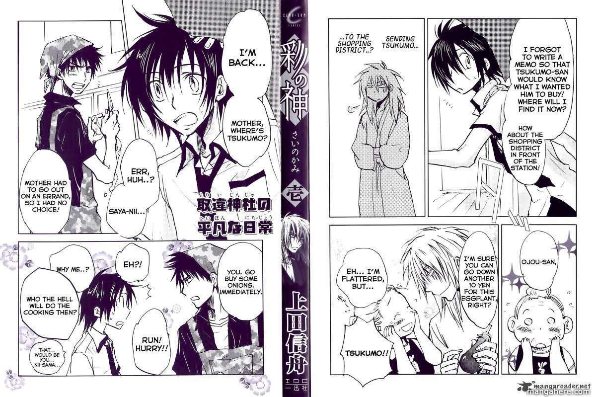 Sainokami 1 Page 2