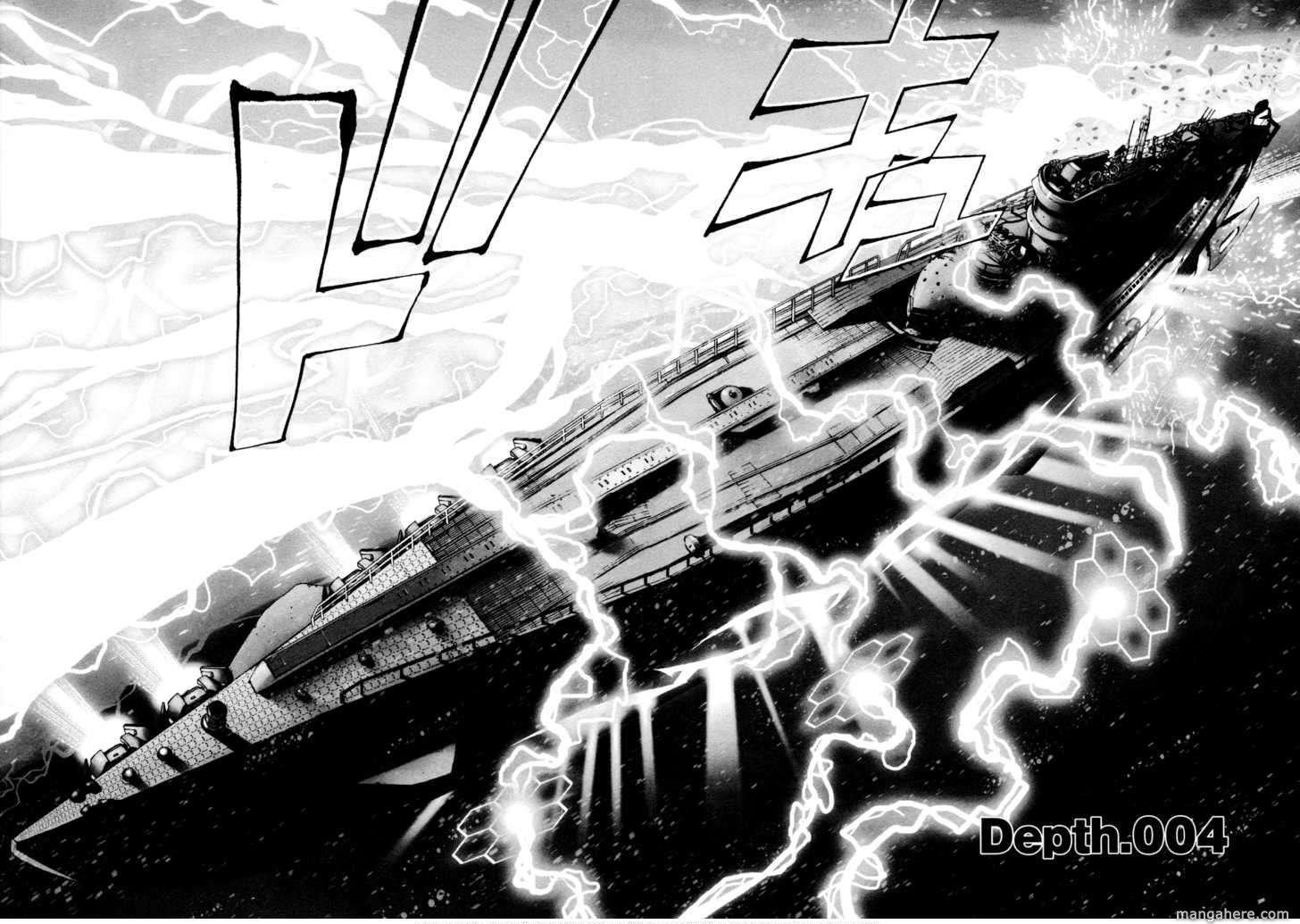 Aoki Hagane No Arpeggio 4 Page 2