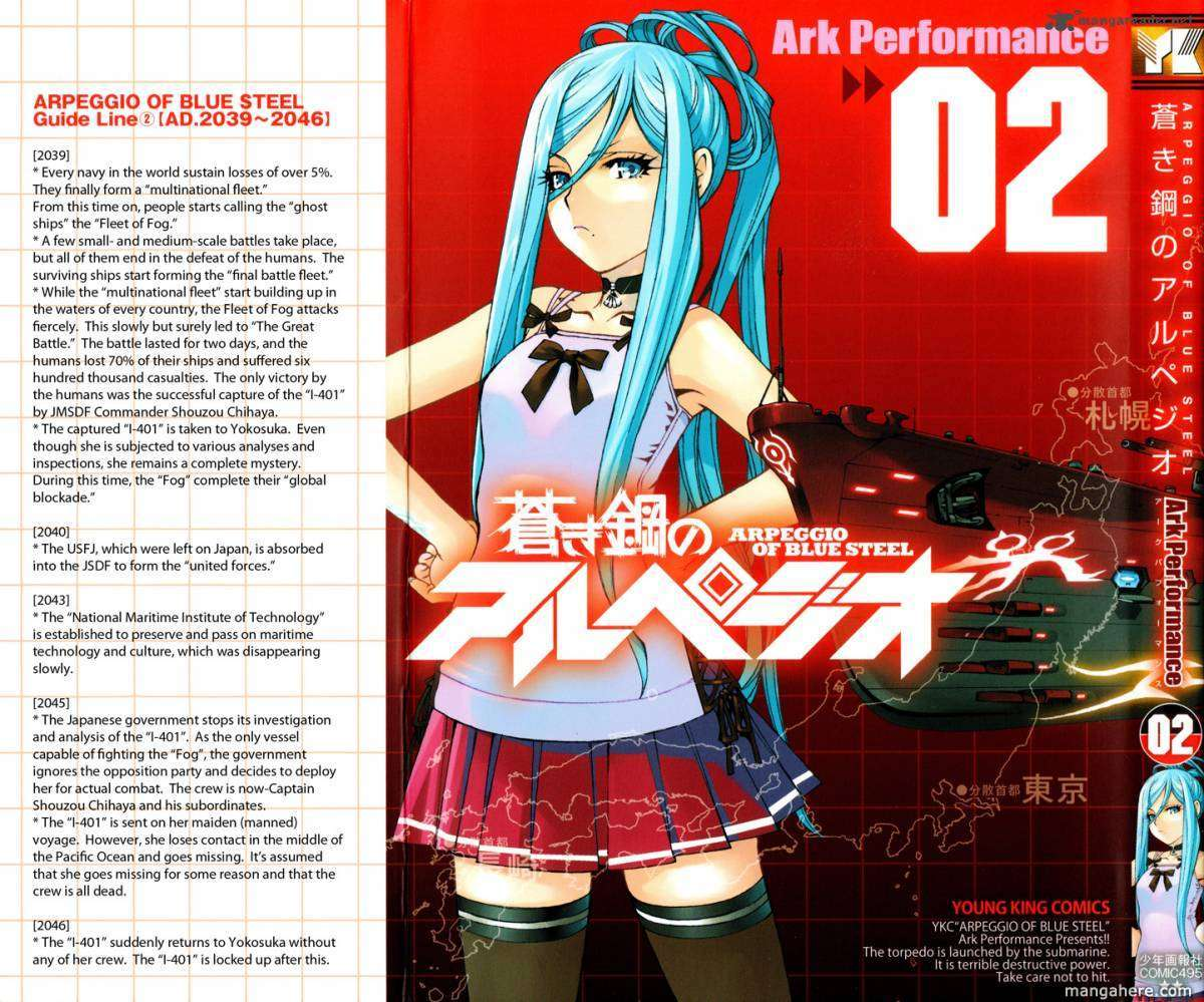 Aoki Hagane No Arpeggio 6 Page 2