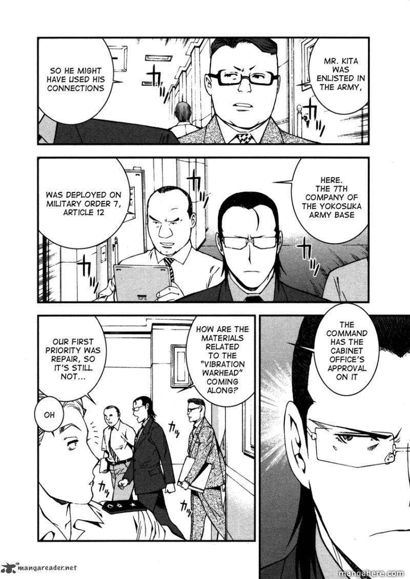 Aoki Hagane No Arpeggio 8 Page 2