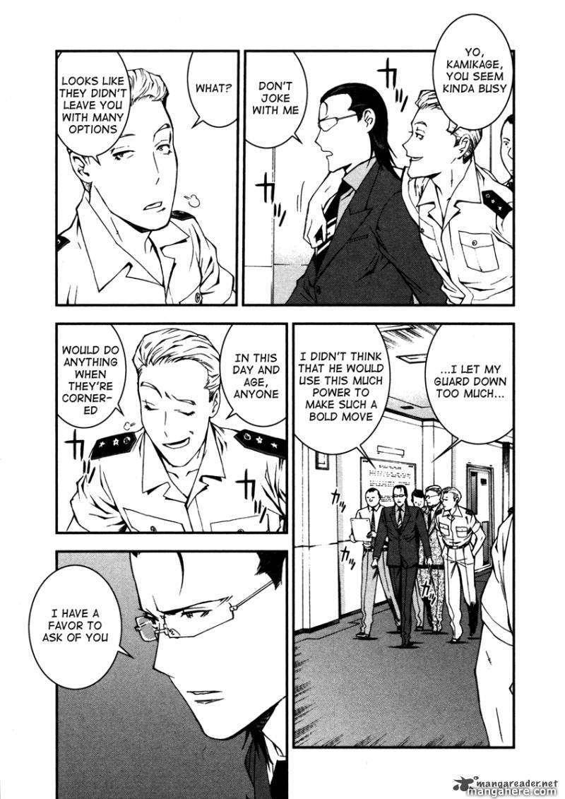 Aoki Hagane No Arpeggio 8 Page 3