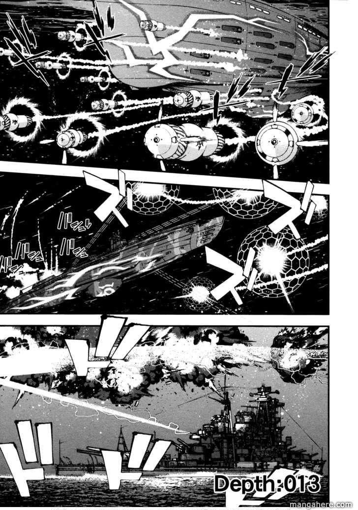 Aoki Hagane No Arpeggio 13 Page 1