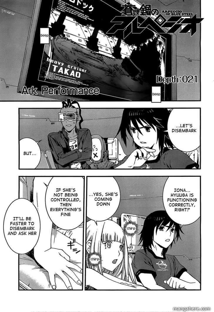 Aoki Hagane No Arpeggio 21 Page 1
