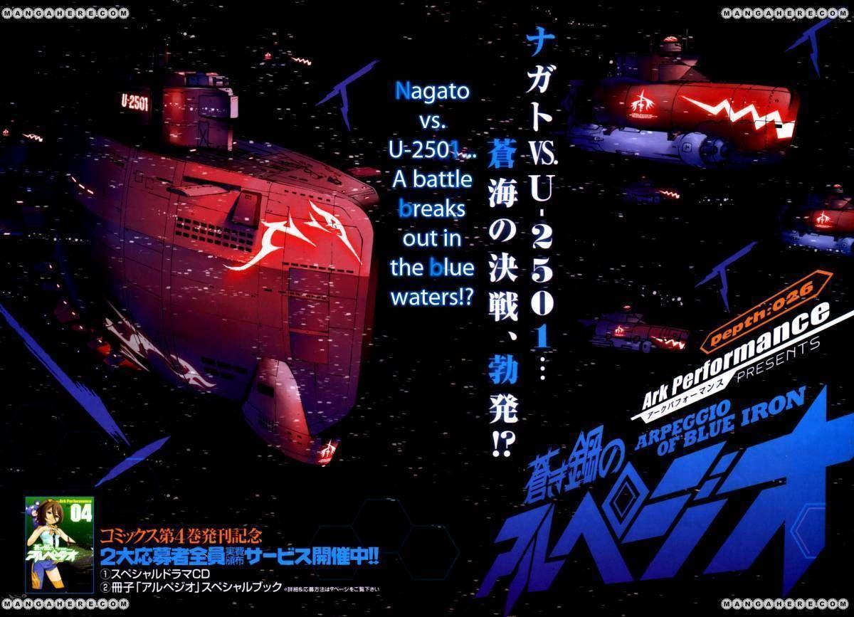 Aoki Hagane No Arpeggio 26 Page 3