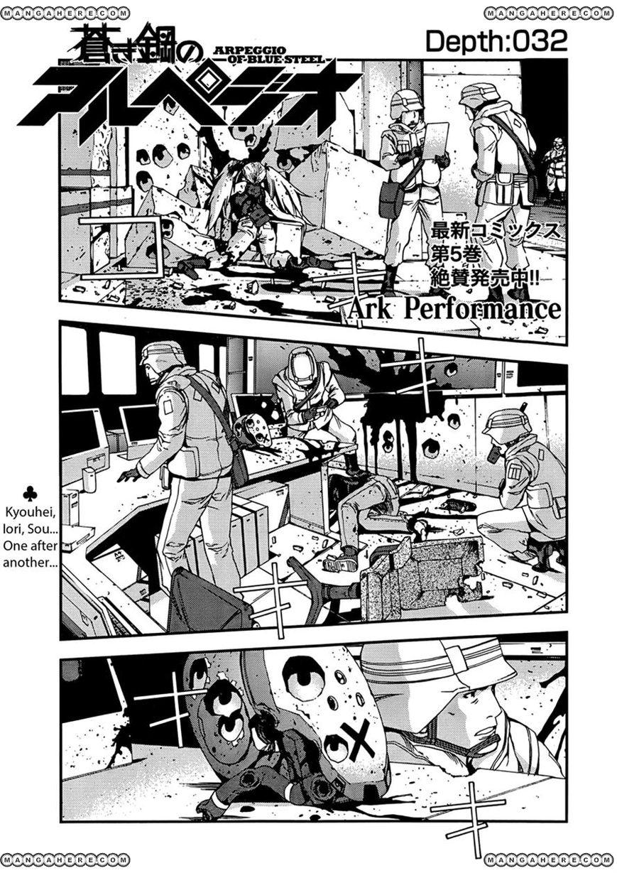 Aoki Hagane No Arpeggio 32 Page 2