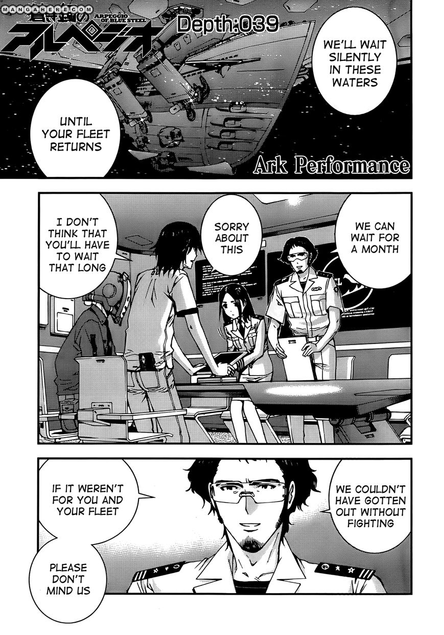 Aoki Hagane No Arpeggio 39 Page 1