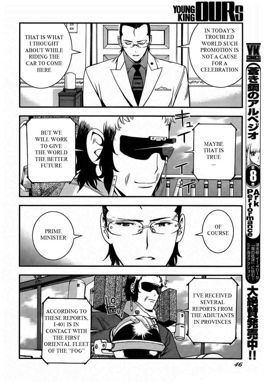 Aoki Hagane No Arpeggio 50 Page 2