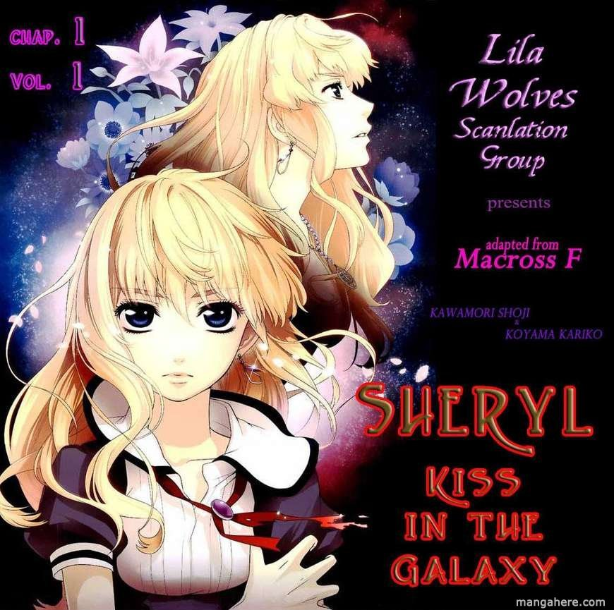 Sheryl - Kiss In The Galaxy 0 Page 1