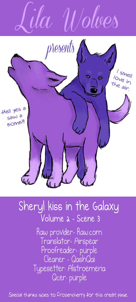 Sheryl - Kiss In The Galaxy 3 Page 1