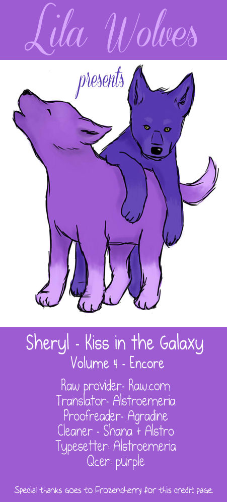 Sheryl - Kiss In The Galaxy 7.5 Page 1