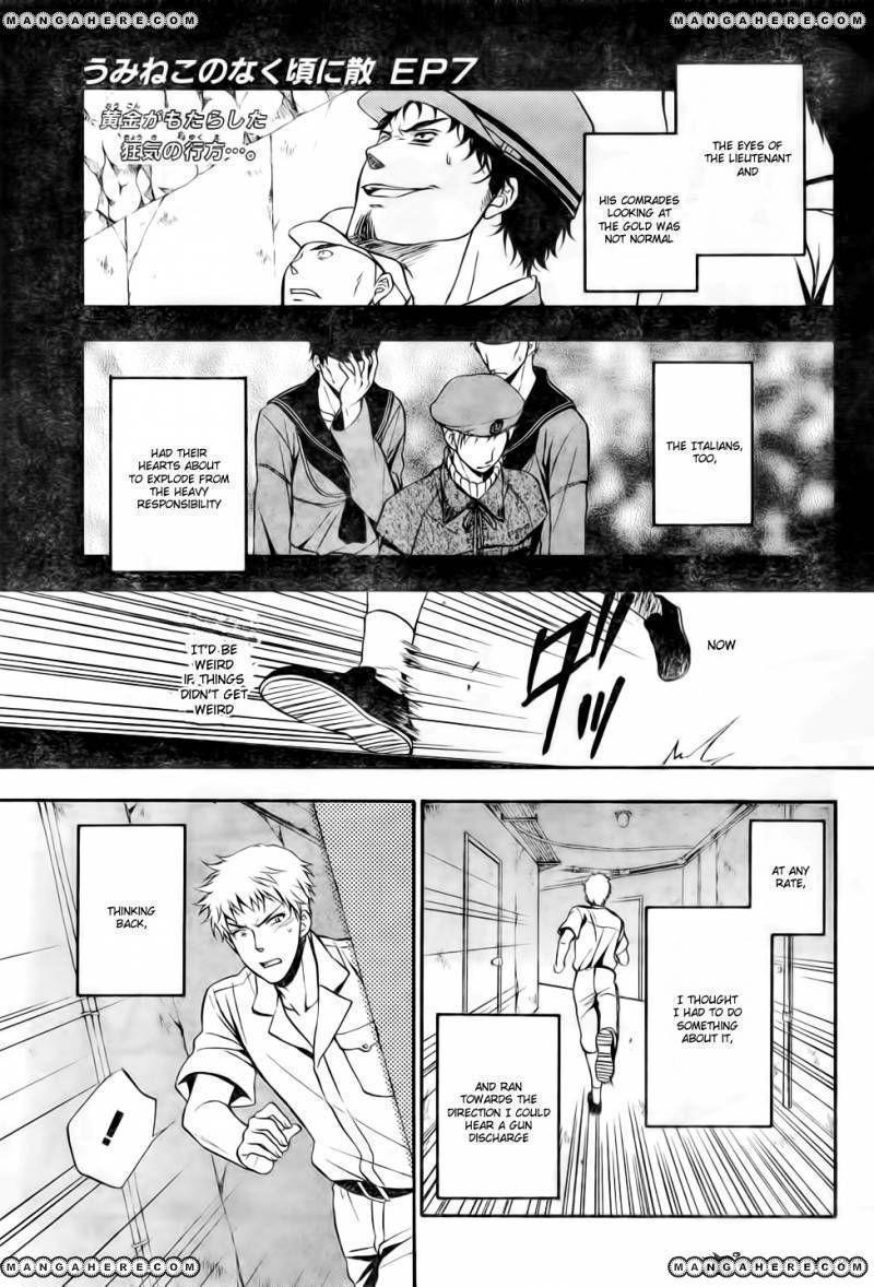 Umineko No Naku Koro Ni Chiru Episode 7 Requiem Of The Golden Witch 8 Page 1