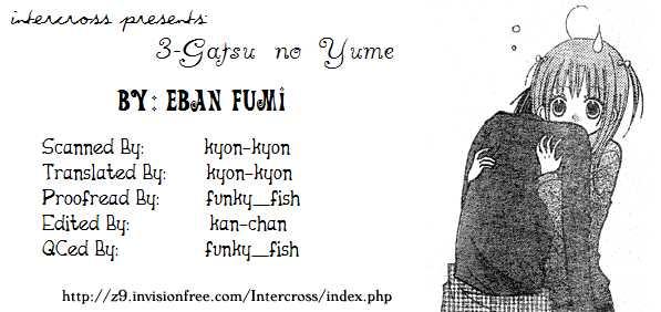 Sangatsu no Yume 1 Page 1