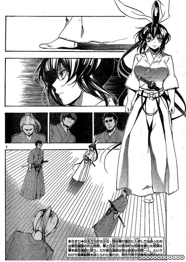 Haru Polish 3 Page 3