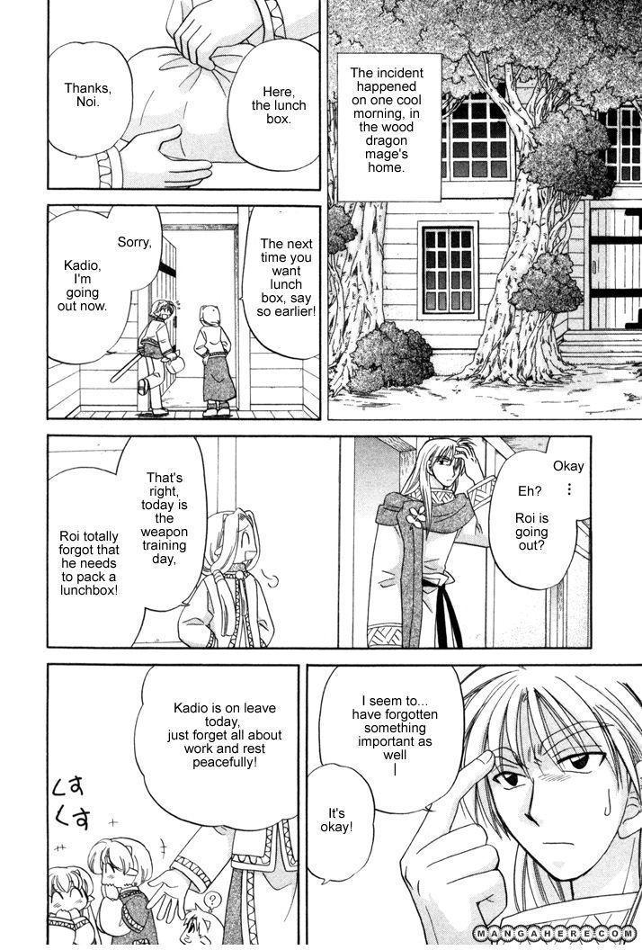 Corseltel No Ryuujitsushi Monogatari 9 Page 2