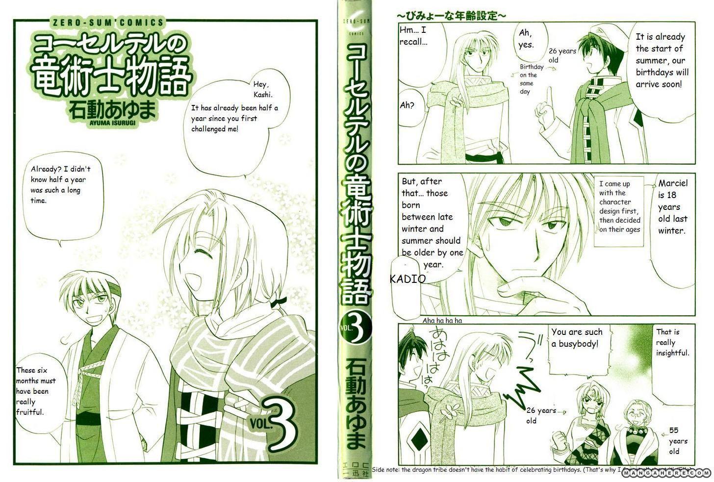 Corseltel No Ryuujitsushi Monogatari 15 Page 2