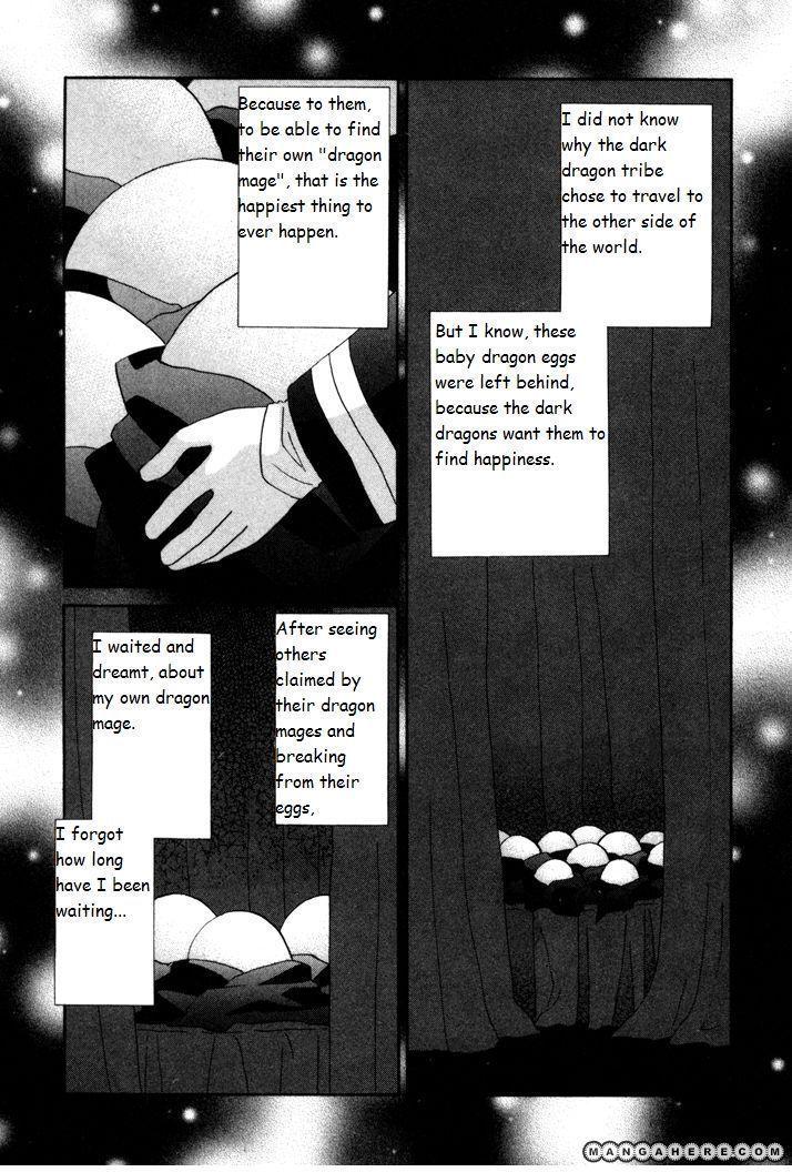 Corseltel No Ryuujitsushi Monogatari 18 Page 2