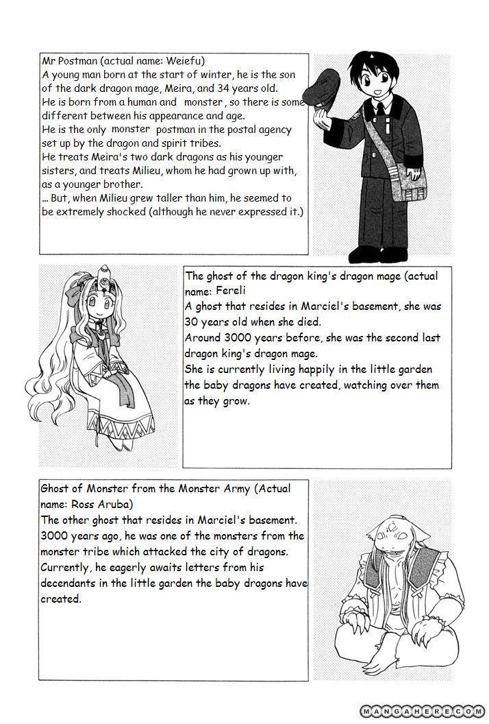 Corseltel No Ryuujitsushi Monogatari 21.5 Page 2