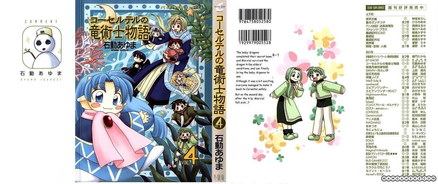 Corseltel No Ryuujitsushi Monogatari 22 Page 1
