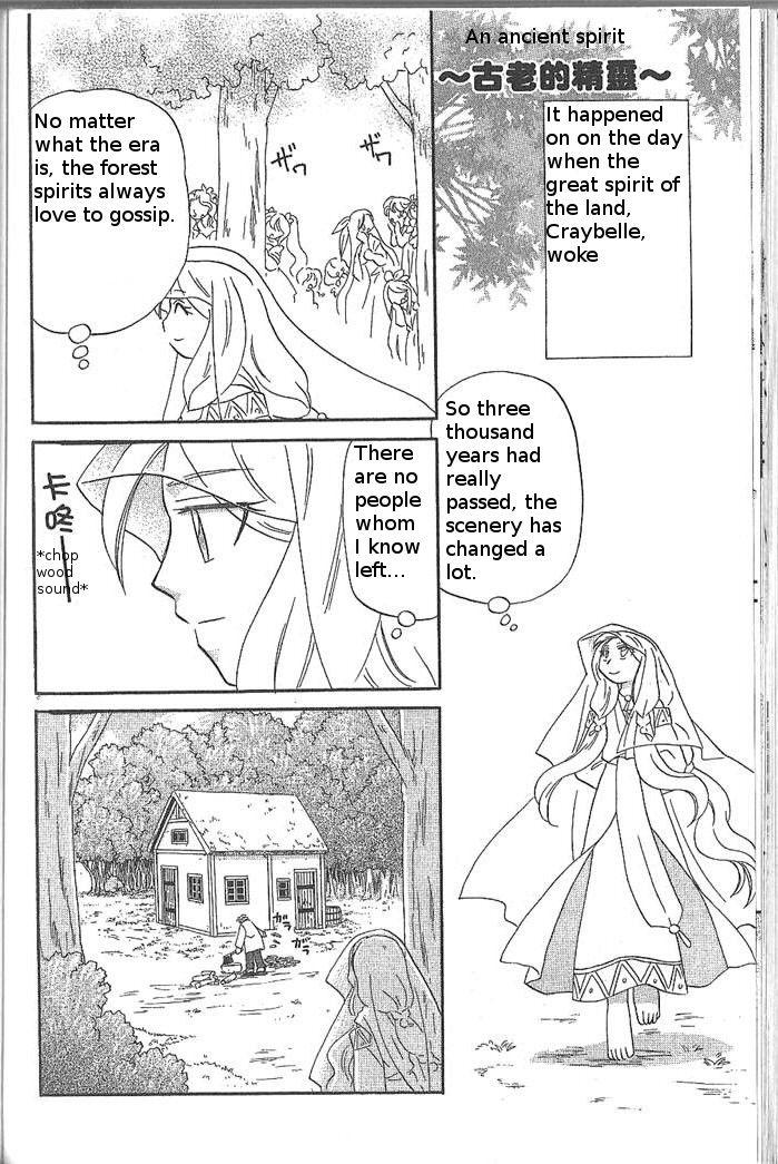 Corseltel No Ryuujitsushi Monogatari 45.1 Page 2