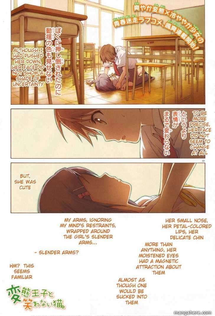 Hentai Ouji To Warawanai Neko 1 Page 1