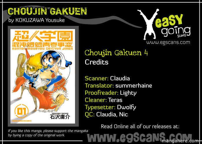 Choujin Gakuen 4 Page 1