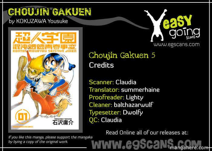 Choujin Gakuen 5 Page 2