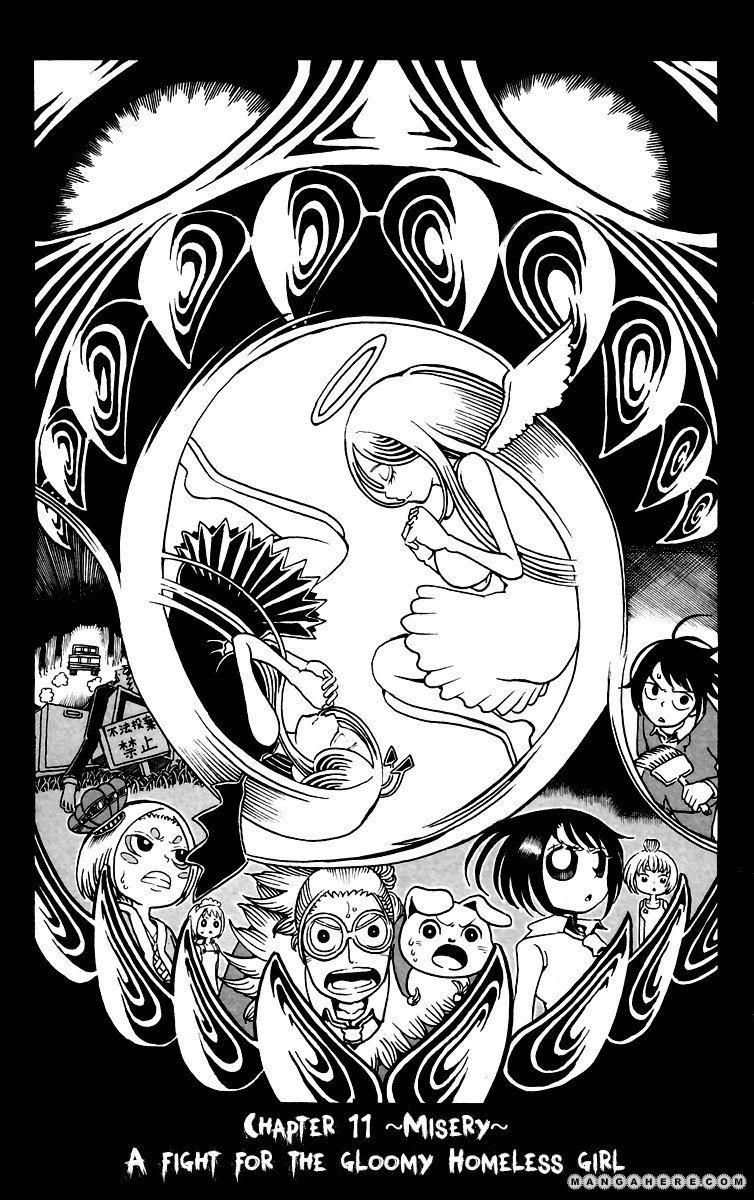 Choujin Gakuen 11 Page 2