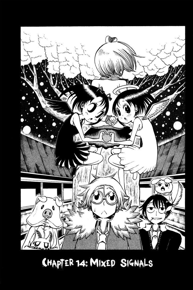 Choujin Gakuen 14 Page 2