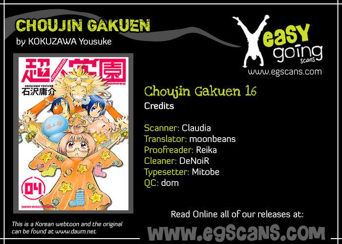 Choujin Gakuen 16 Page 1